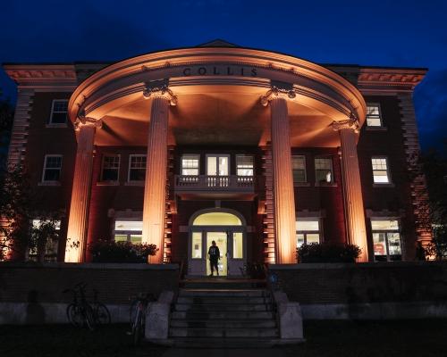 Collis Student Center at night